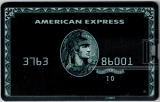 Win an American Express Memory Card